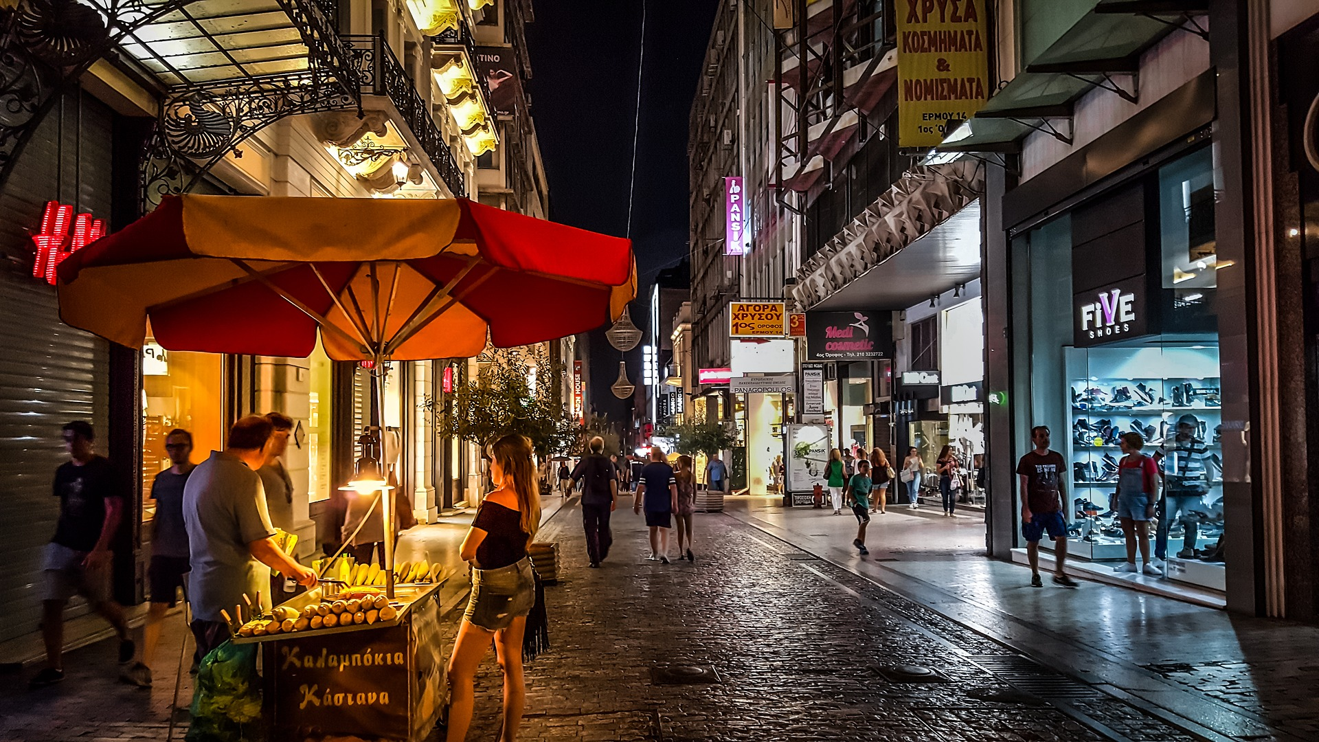 Athens, Greece at night
