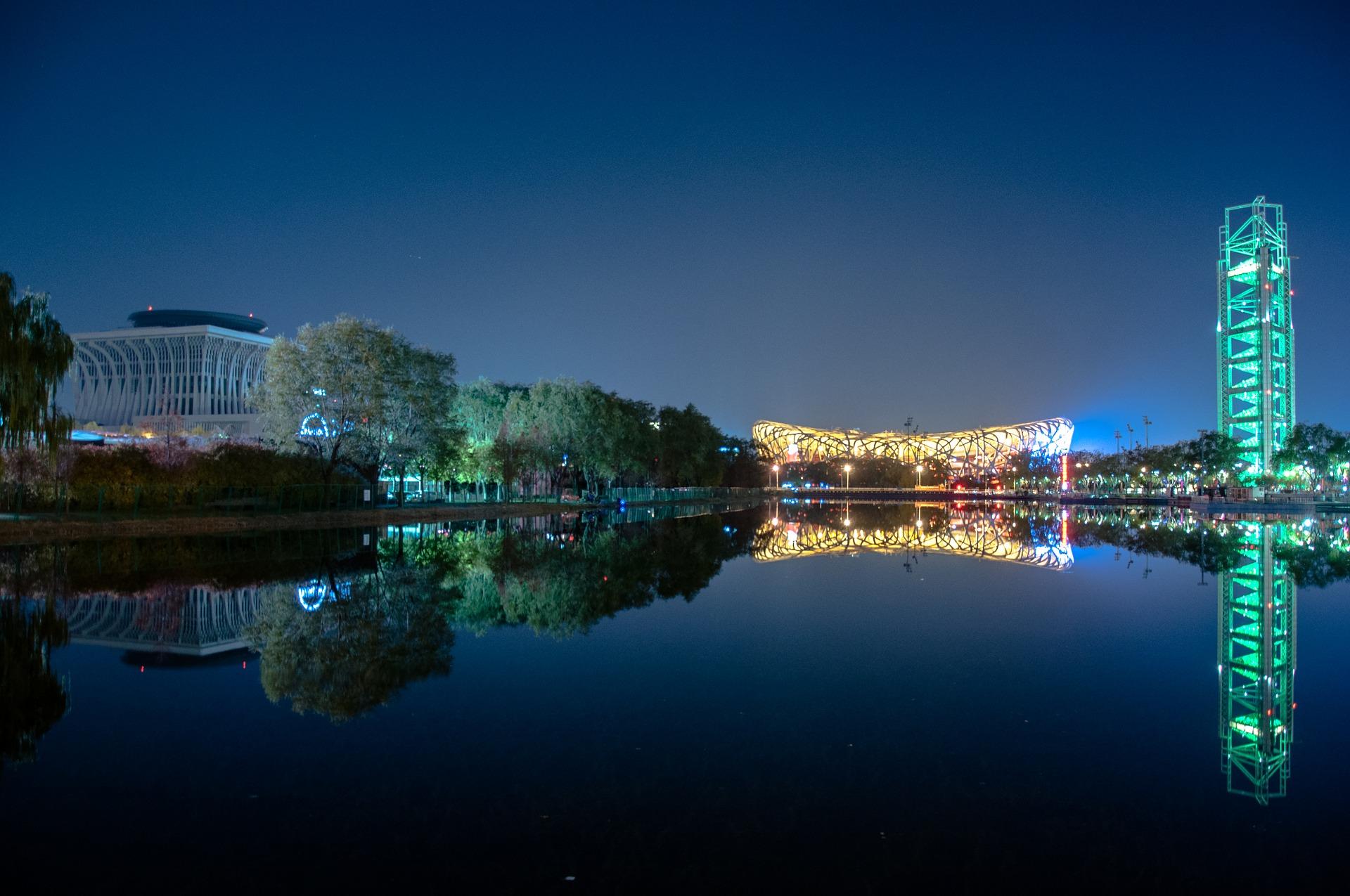 Beijing, China at night with the Bird's Nest Stadium