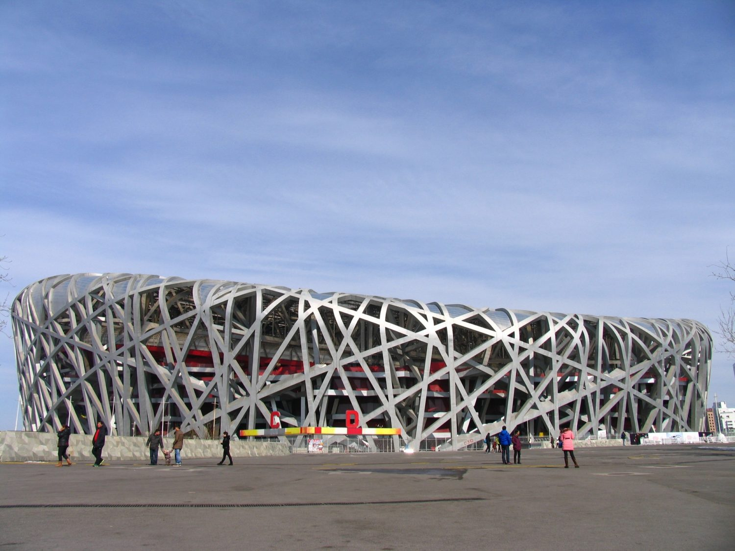 Beijing National Stadium, also known as the Bird's Nest Stadium