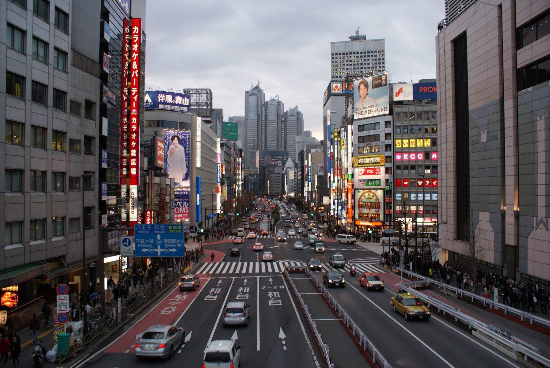 Central Tokyo, Japan