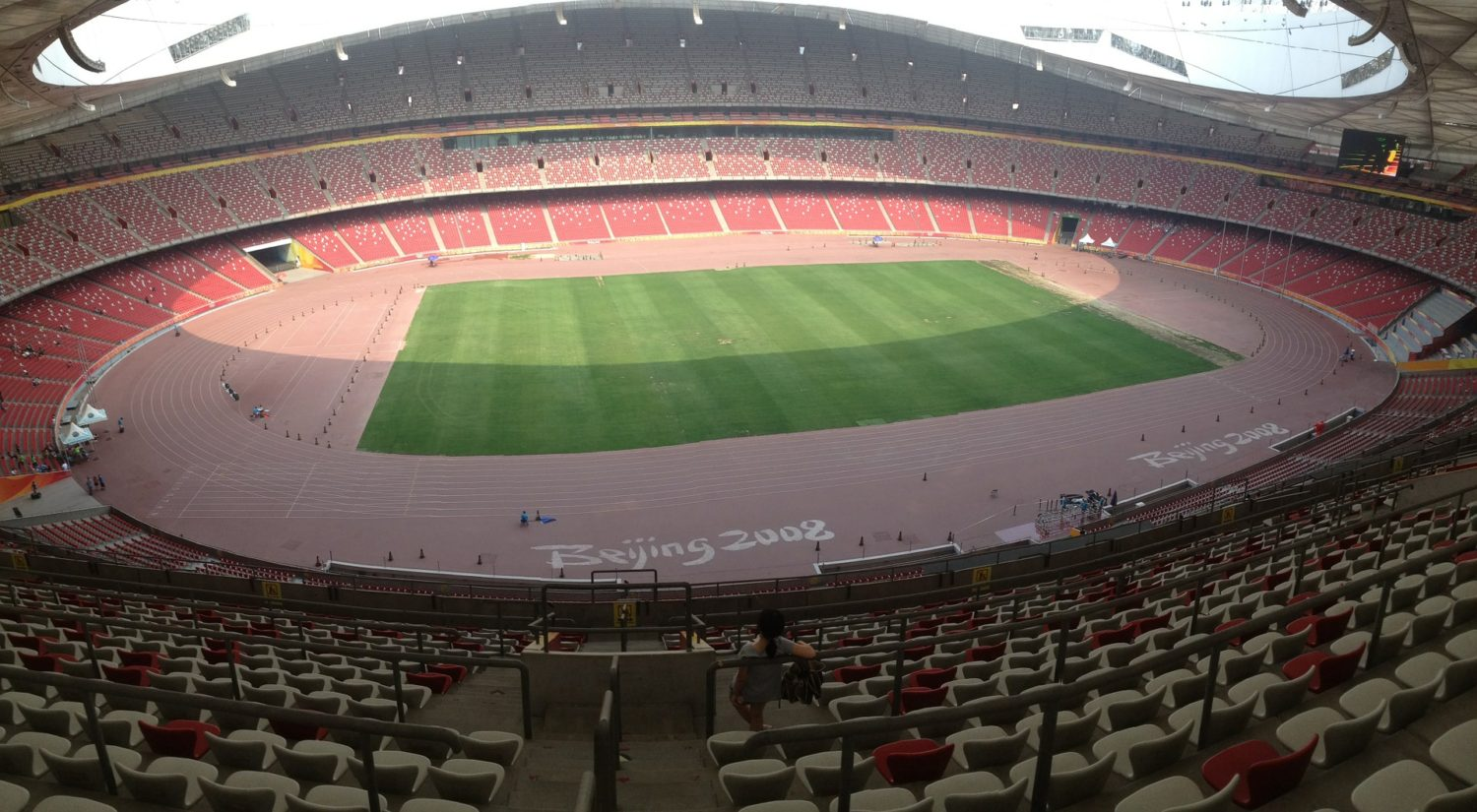 Inside the Bird's Nest Stadium in Beijing, China
