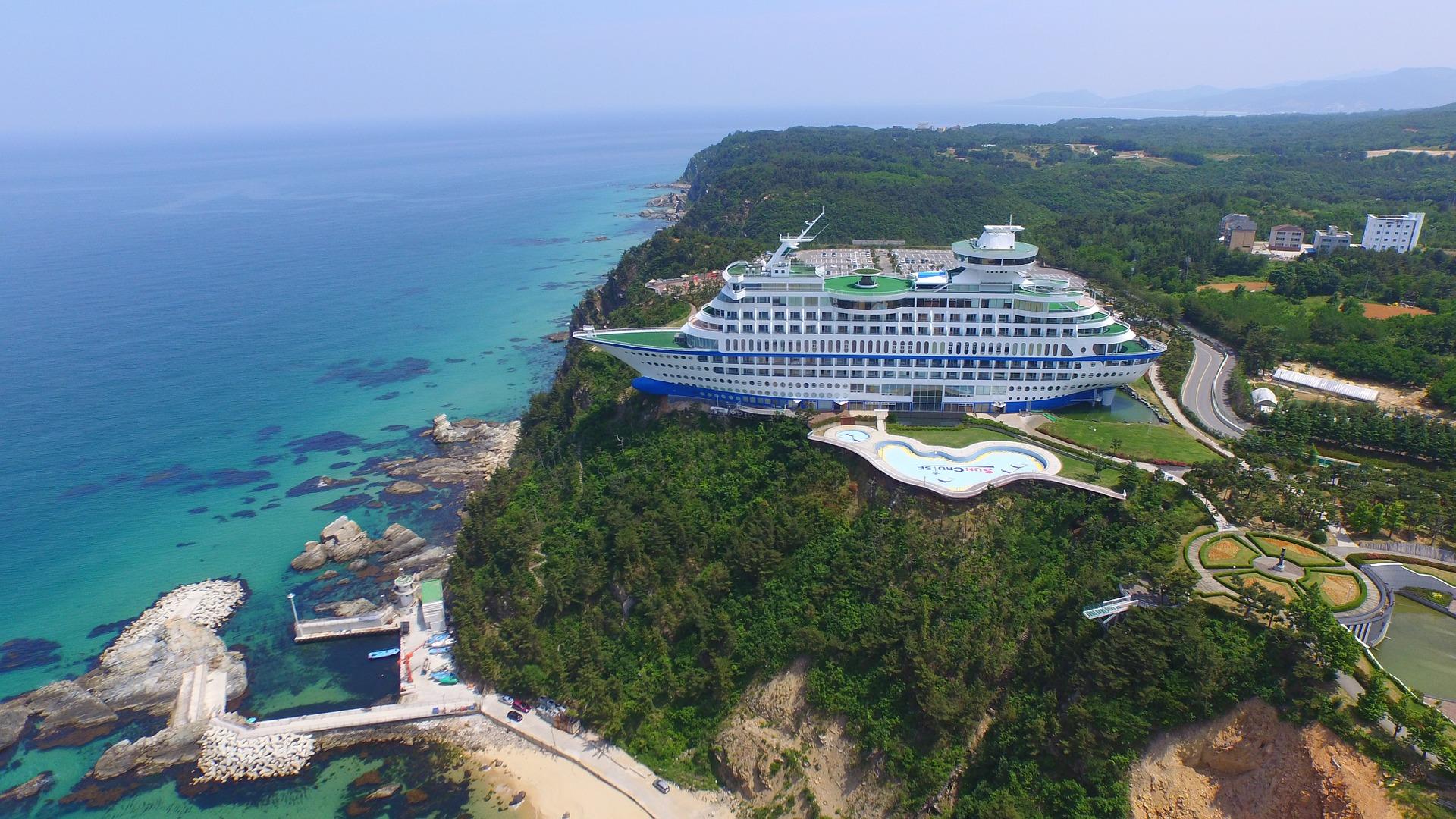 Picture of Jeongdongjin, South Korea taken by a drone