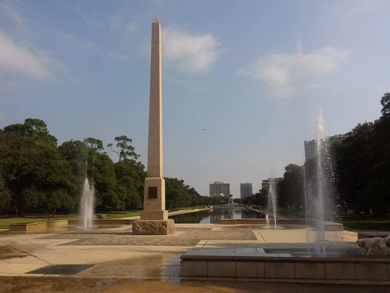 Pioneer Memorial, Hermann Park, Houston, Texas