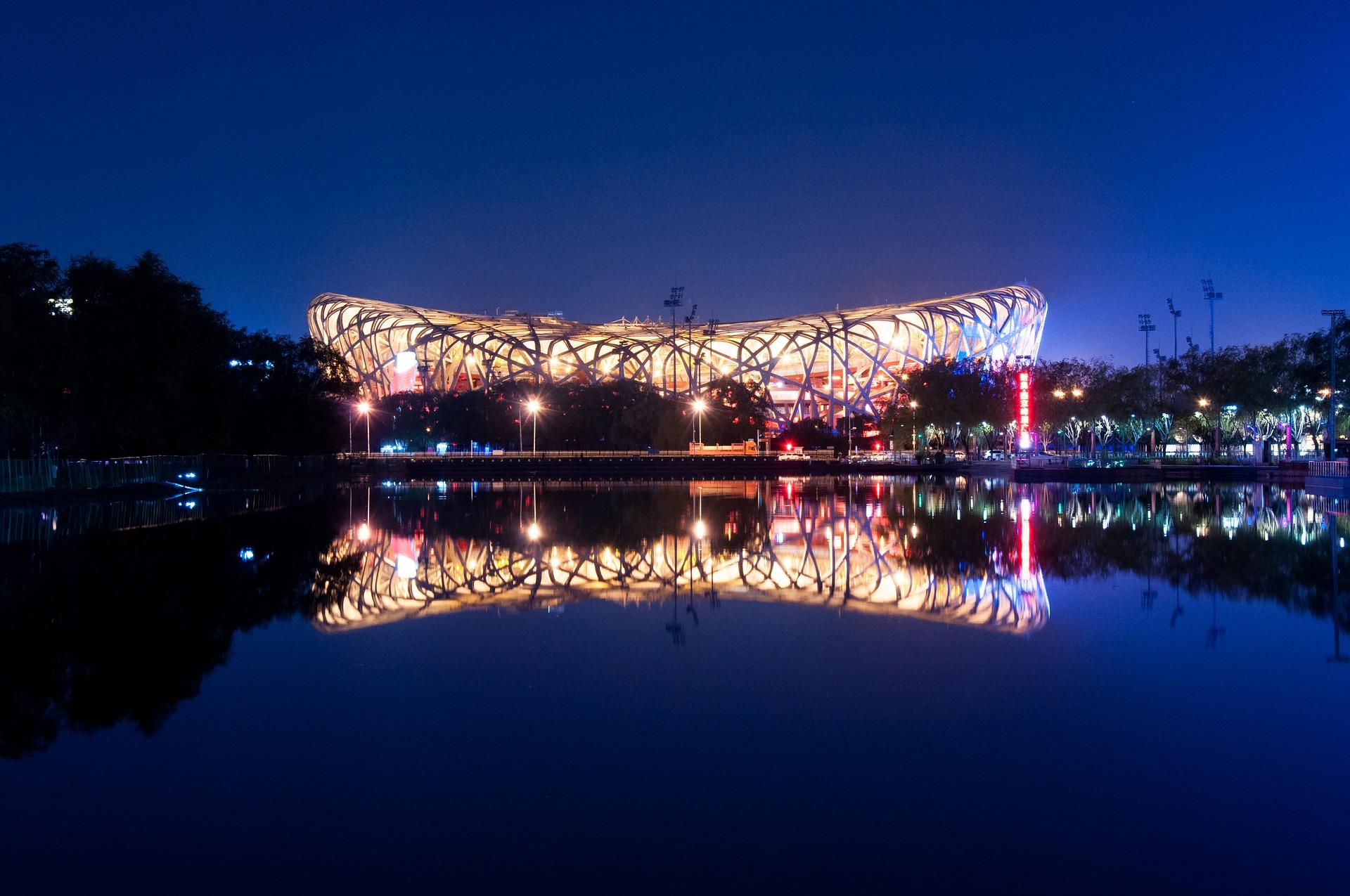 The Bird's Nest Stadium in Beijing, China at night