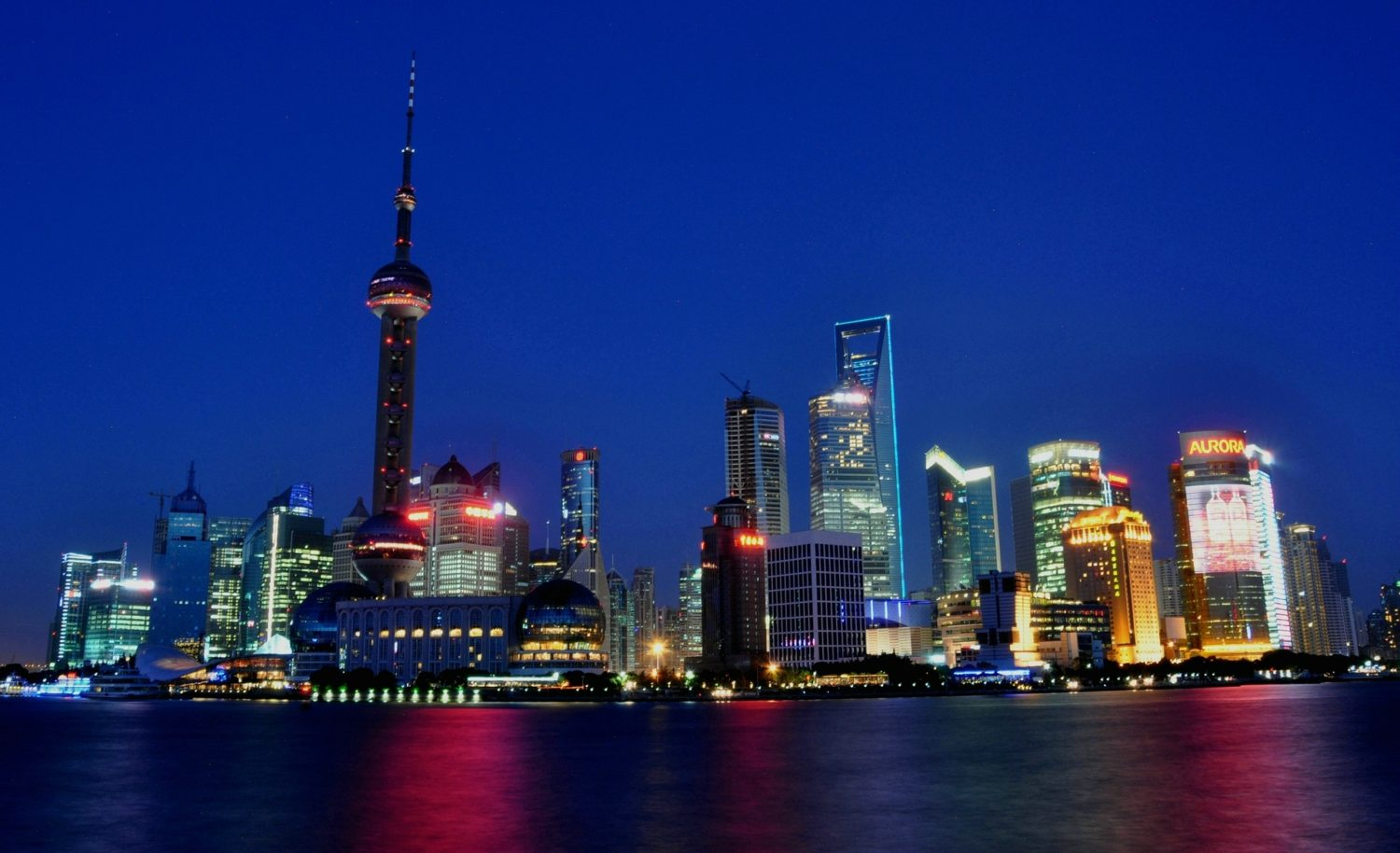 The Bund, Shanghai at night
