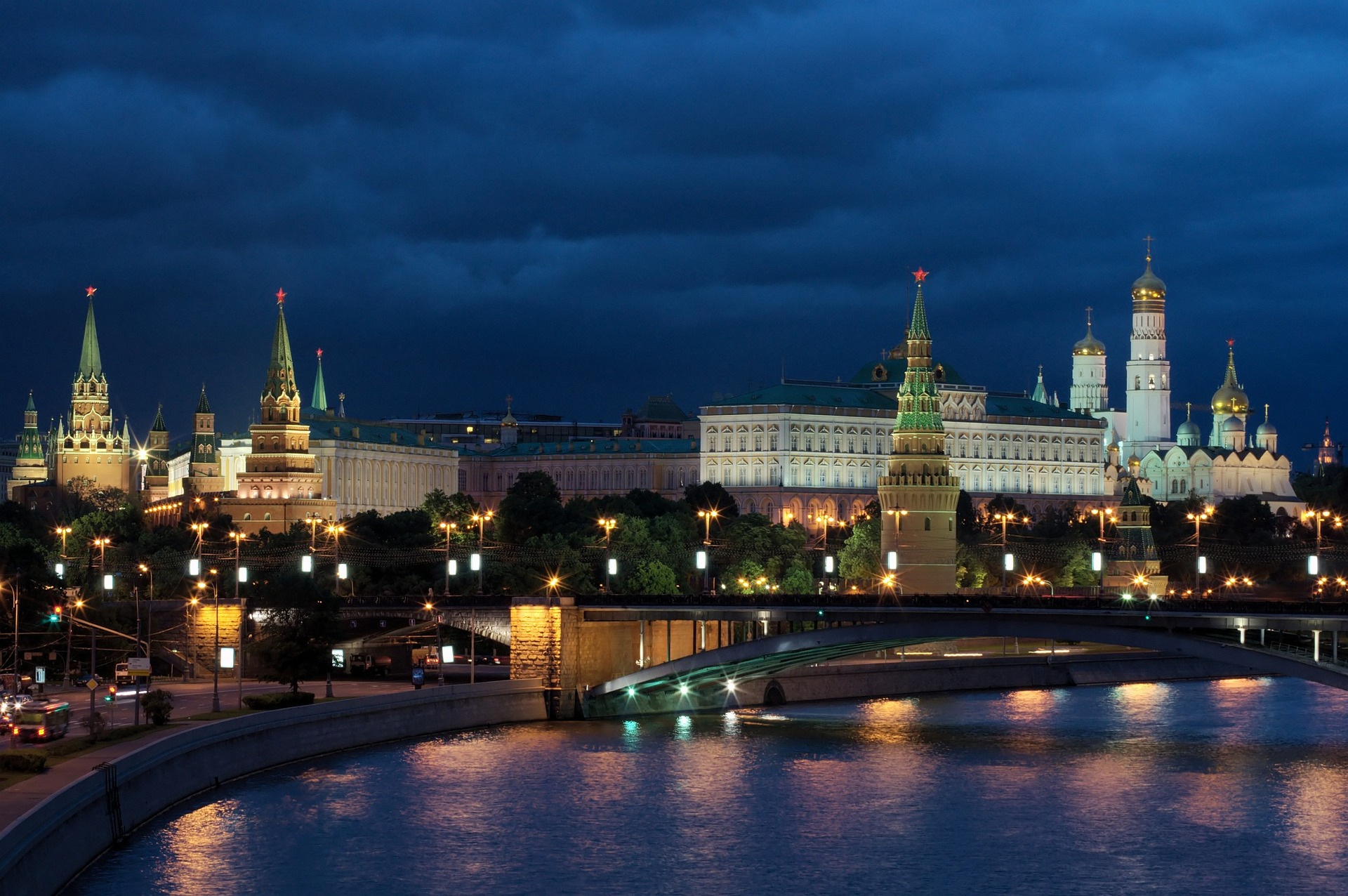 The Moscow Kremlin, Moscow, Russia at night