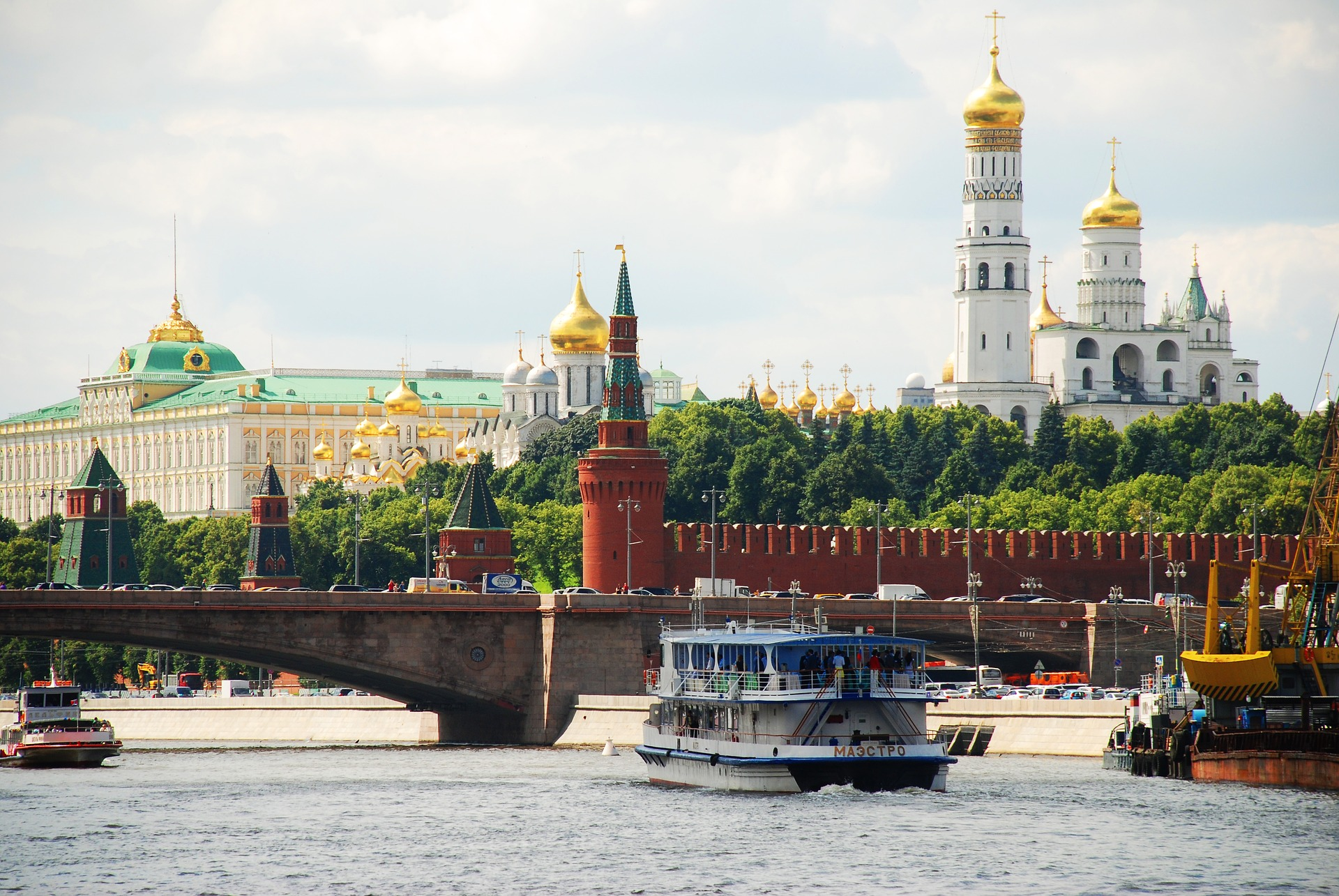 The Moskva River and The Kremlin in Moscow, Russia