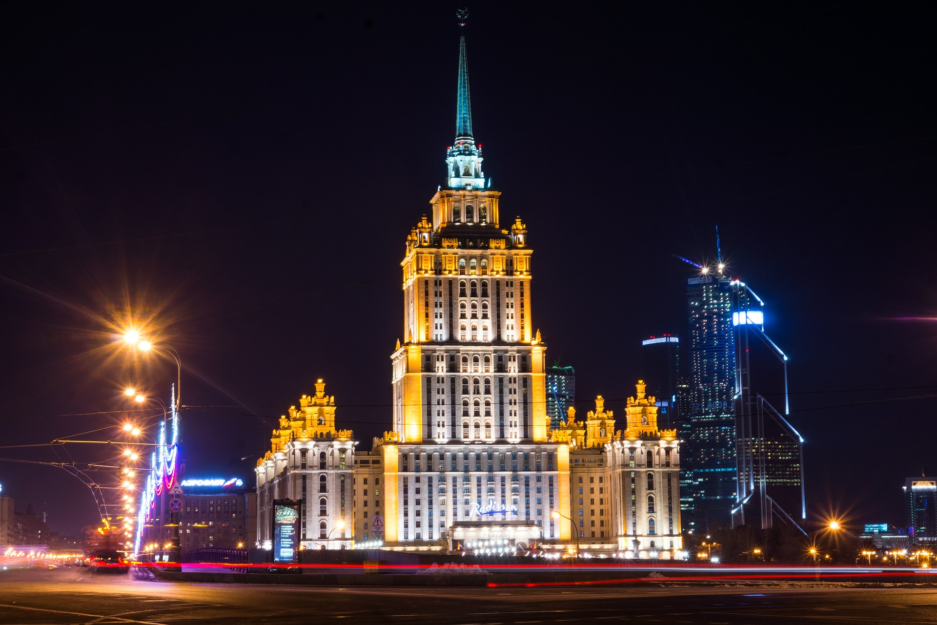 The Seven Sisters, Moscow, Russia at night