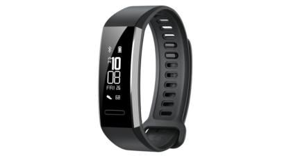 Huawei Band 2 Pro GPS Fitness Wristband Activity Tracker